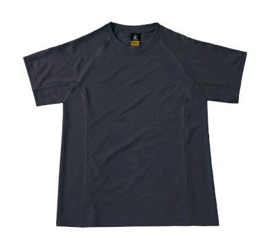 Funkční triko B&C Pro Cool Dry - šedé, 3XL