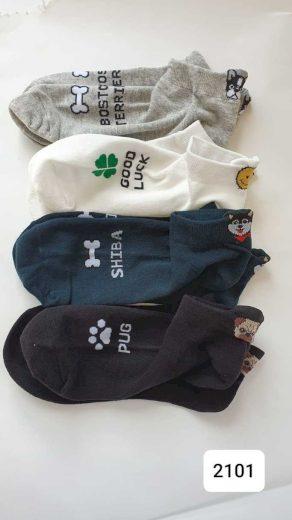 Vzorované ponožky 2101