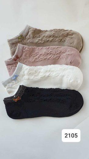 Vzorované ponožky 2105