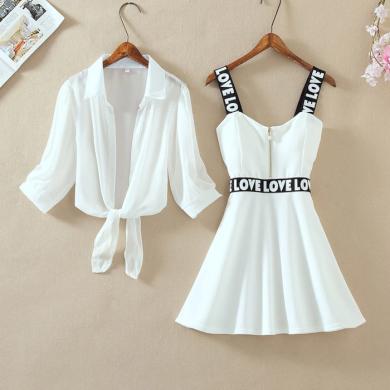 Modní sportovní set bílý pro mládež šaty + halenka