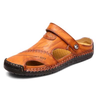 Letní pánské sandály z  béžové barvy