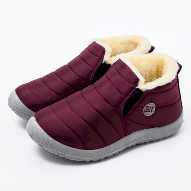 Unisex zimní boty s plyšem kotníkové snehule s kožíškem - různé barvy