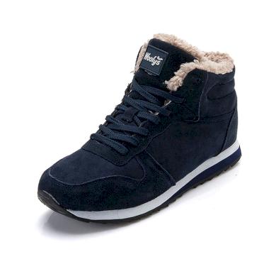 Teplé semišové boty zimní boty pro muže a ženy
