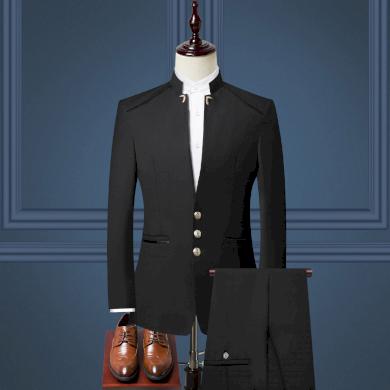 Pánský oblek sako se stojáčkem a klasické kalhoty bordové