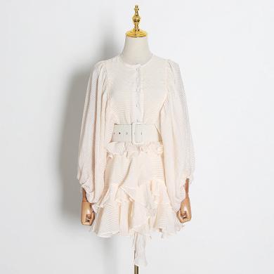 Modní letní lehké šaty volánkové bílé barvy