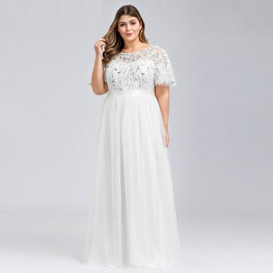 Dlouhé šaty bílé svatební se šifónovým třpytivým topem