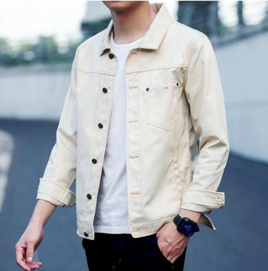 Pánská džínová bunda - 5 barev FashionEU