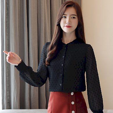 Dámská elegantní košile FashionEU