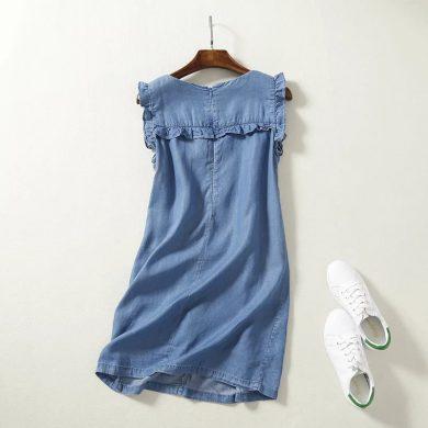 Letní džínové šaty FashionEU
