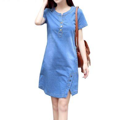 Dámské džínové šaty A1453 FashionEU