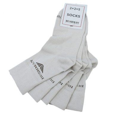 Bushman ponožky Modal Set 2,5 beige 36-38