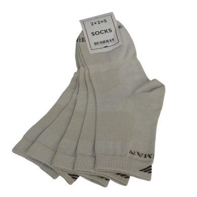 Bushman ponožky Prost Set 2,5 beige 36-38