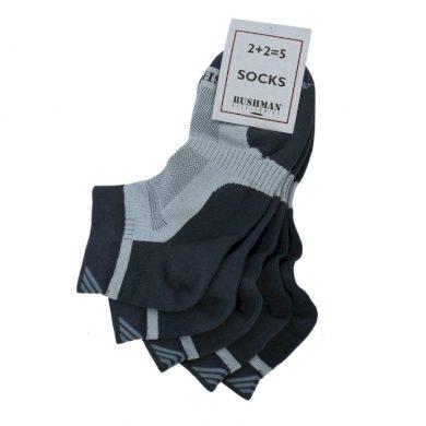 Bushman ponožky Short Set 2,5 dark grey 36-38