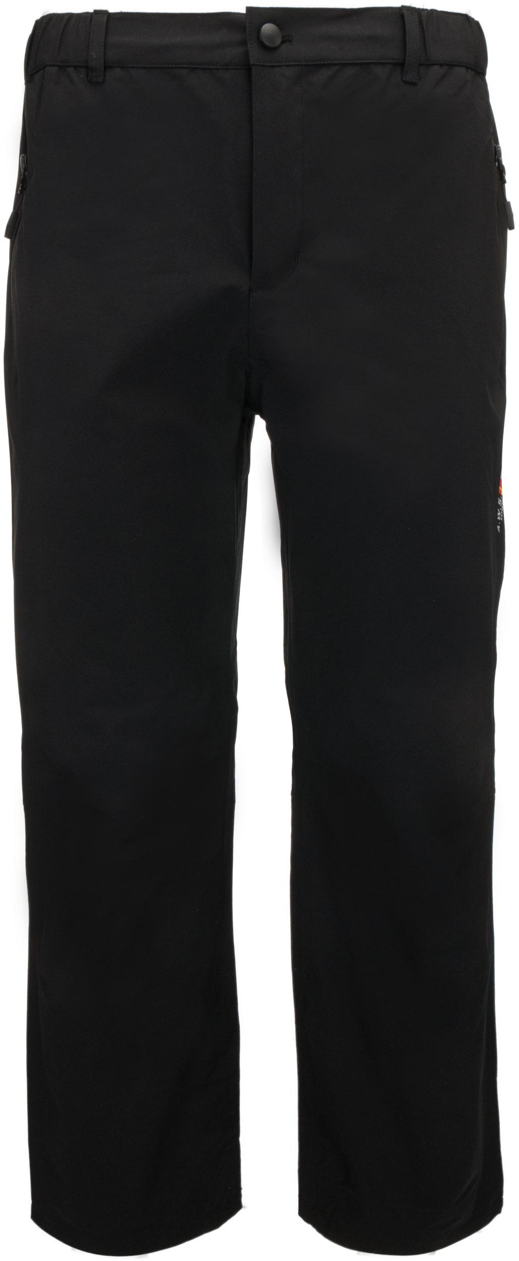 Pánské outdoorové kalhoty Rukka Raul