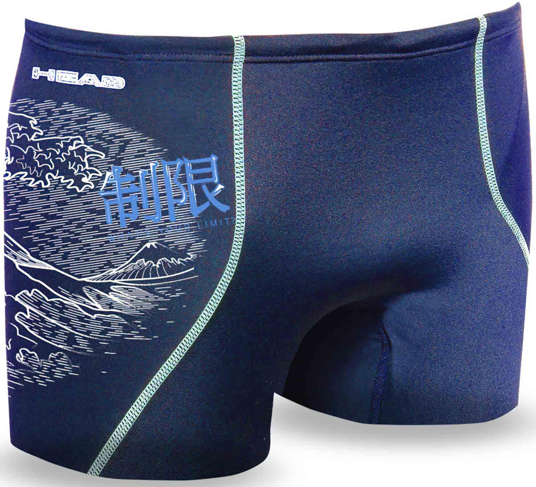 Pánské plavky Head Fuji Boxer 27