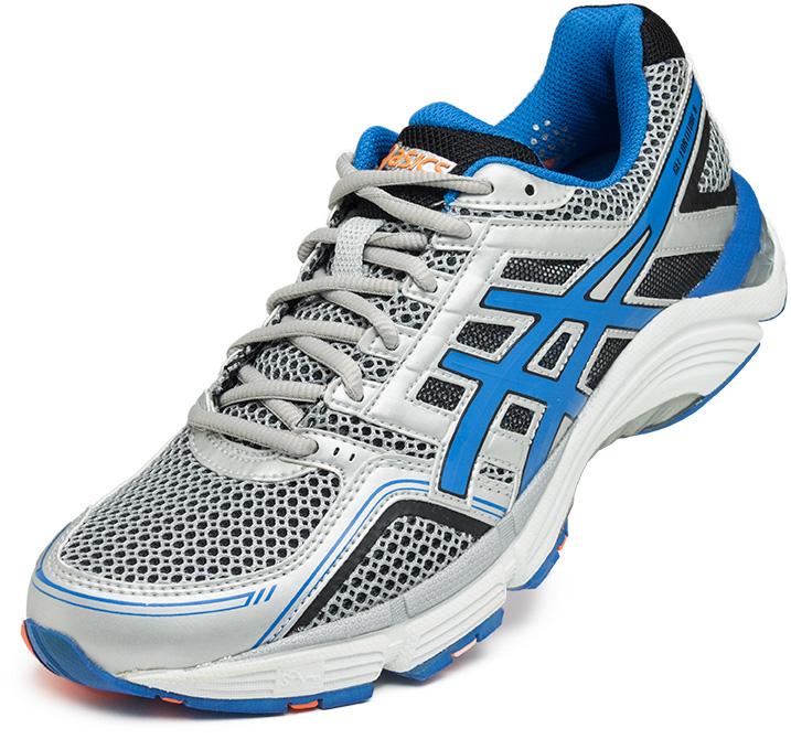 Běžecká obuv Asics Gel-Fortitude 6 Grey